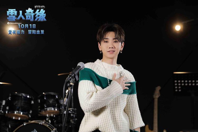 """《雪人奇缘》中国区定制曲MV上线汪苏泷化身""""大冒险家""""游全国"""