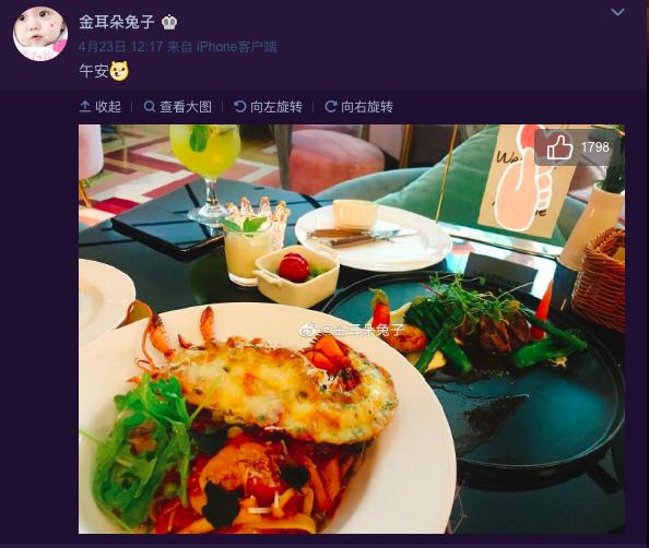 马蓉离婚后晒双人份豪华午餐好奢侈,戴超大钻戒疑似另结新欢?  第2张