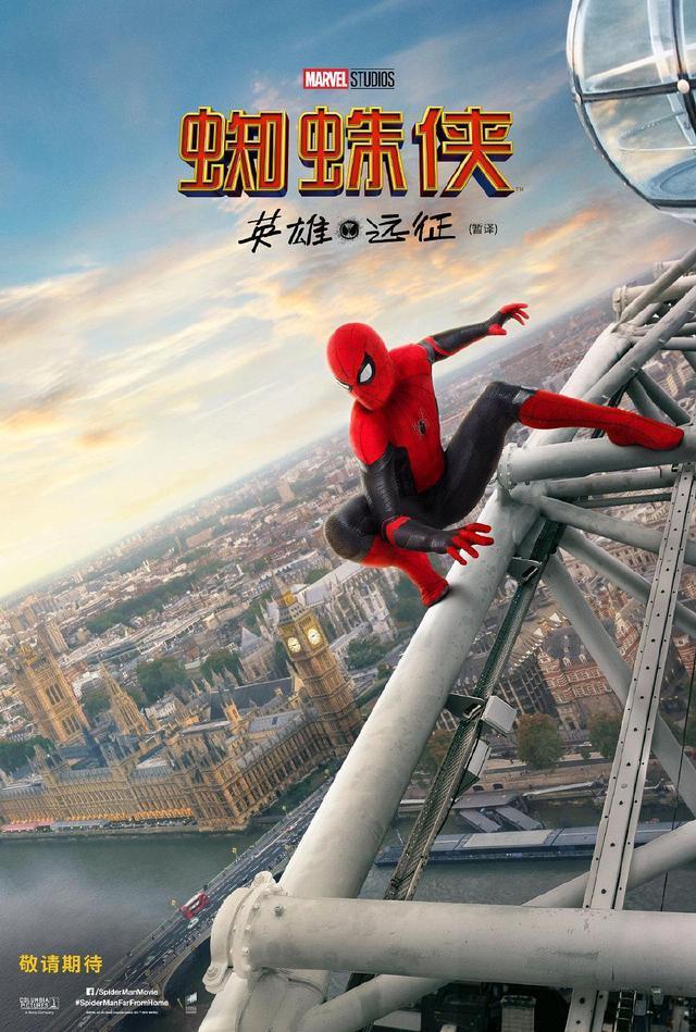 《复联4》零点场震撼开画,蜘蛛侠惊现影城  第1张