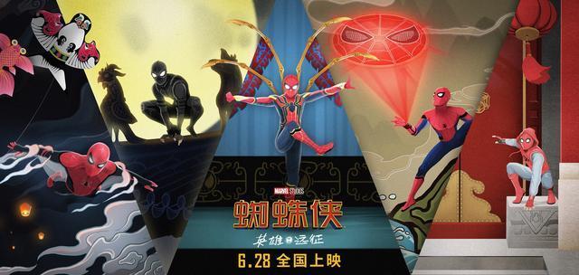 《蜘蛛侠:英雄远征》6月28日上映,国风战服海