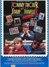 邮票旅行记