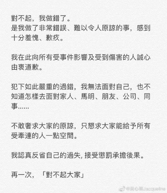 马国明回应女友黄心颖出轨一事,他的这句话网友直言看的好心疼  第3张