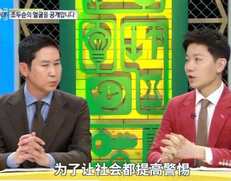 素媛案罪犯长相首次公开,韩国电视台:国民安全大于罪犯肖像权  第5张