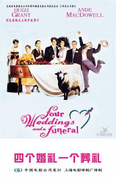 1994高分喜剧爱情《四个婚礼和一个葬礼》BD720P.高清下载