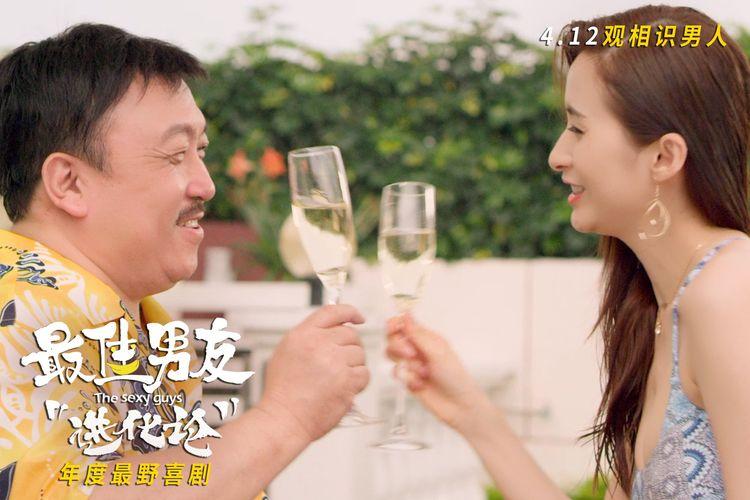 《最佳男友进化论》持续热映,郑恺喜剧功力尽显  第5张