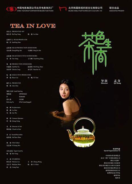茶色生香 2006.HD720P 迅雷下载