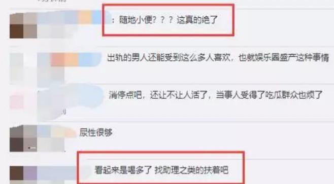 屏幕快照 2019-09-14 14.49.14.png