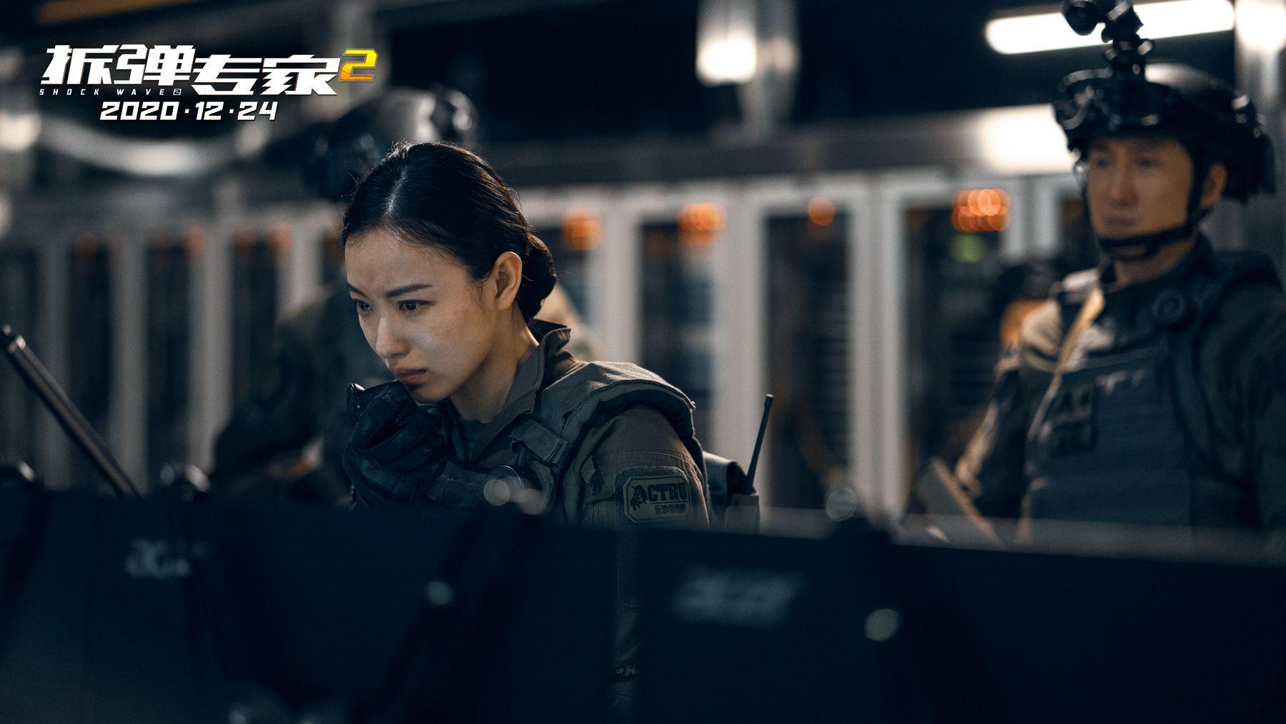 2020高分动作犯罪《拆弹专家2》HD1080P.国粤双语.中字