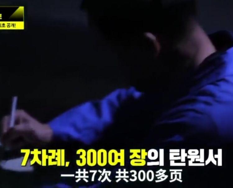 素媛案罪犯长相首次公开,韩国电视台:国民安全大于罪犯肖像权  第2张