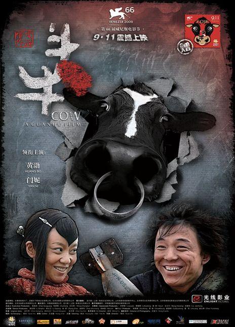 2009黄渤高分剧情《斗牛》HD1080P.国语中字