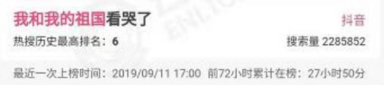 屏幕快照 2019-09-12 18.48.54.png