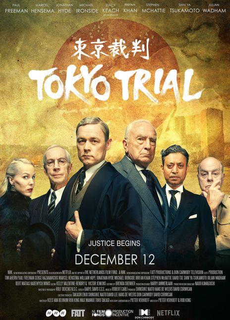 2016加拿大高分剧情《东京审判》HD1080P.中英双字