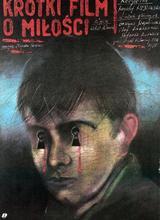 愛情短片(1988)