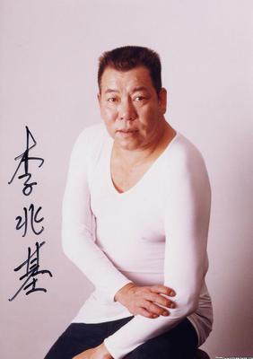Siu-Kei Lee