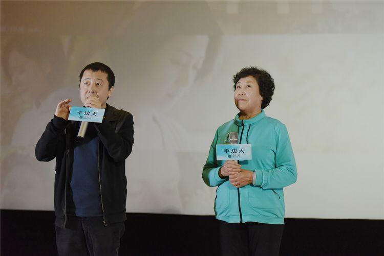 """山西妇女界代表共赏金砖五国合作电影,""""半边天""""热议《半边天》  第2张"""