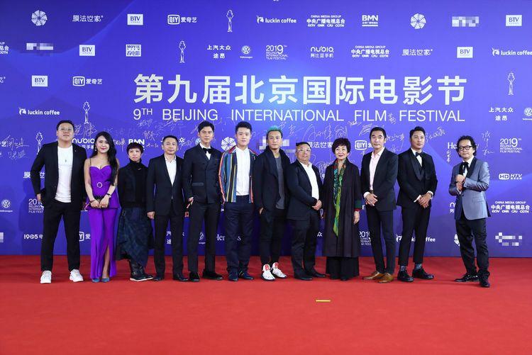 《一级指控》亮相北京国际电影节,方中信等全明星阵容闪耀红毯  第2张