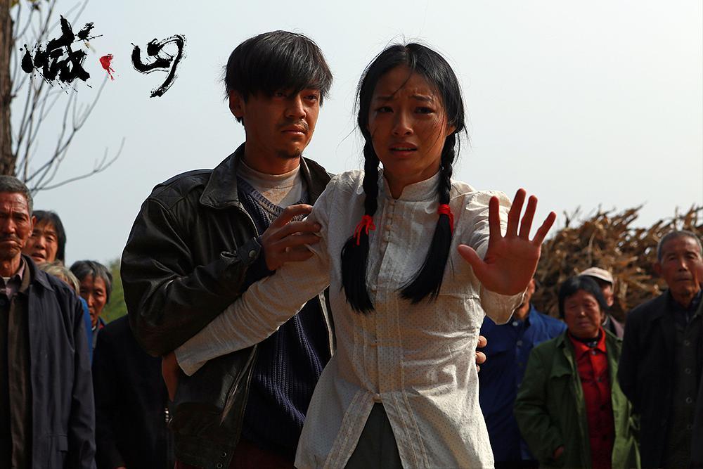 2016高分爱情犯罪《喊·山/喊山》HD1080P.国语中字