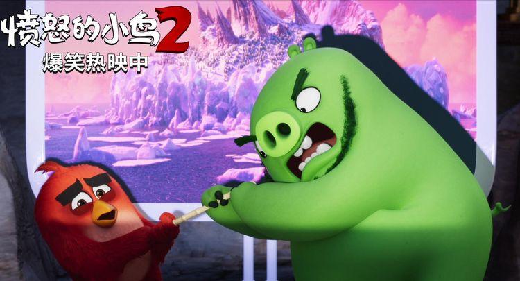 """《愤怒的小鸟2》爆笑热映 笑点满满获赞""""社畜解压必备"""""""