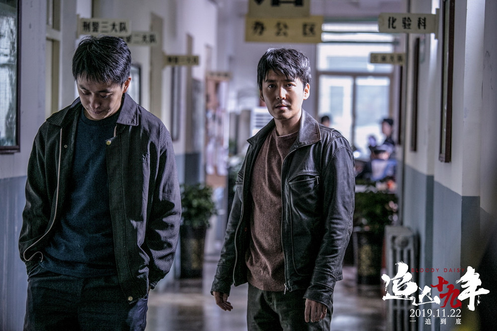 2019 中国《追凶十九年》平遥电影节