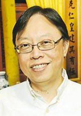 Kei Shu