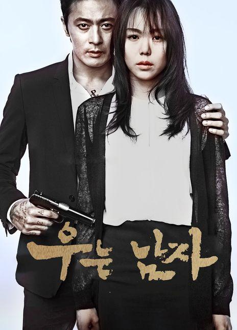 2014韩国动作《哭泣的男人/杀手的品格》BD720P.高清中字