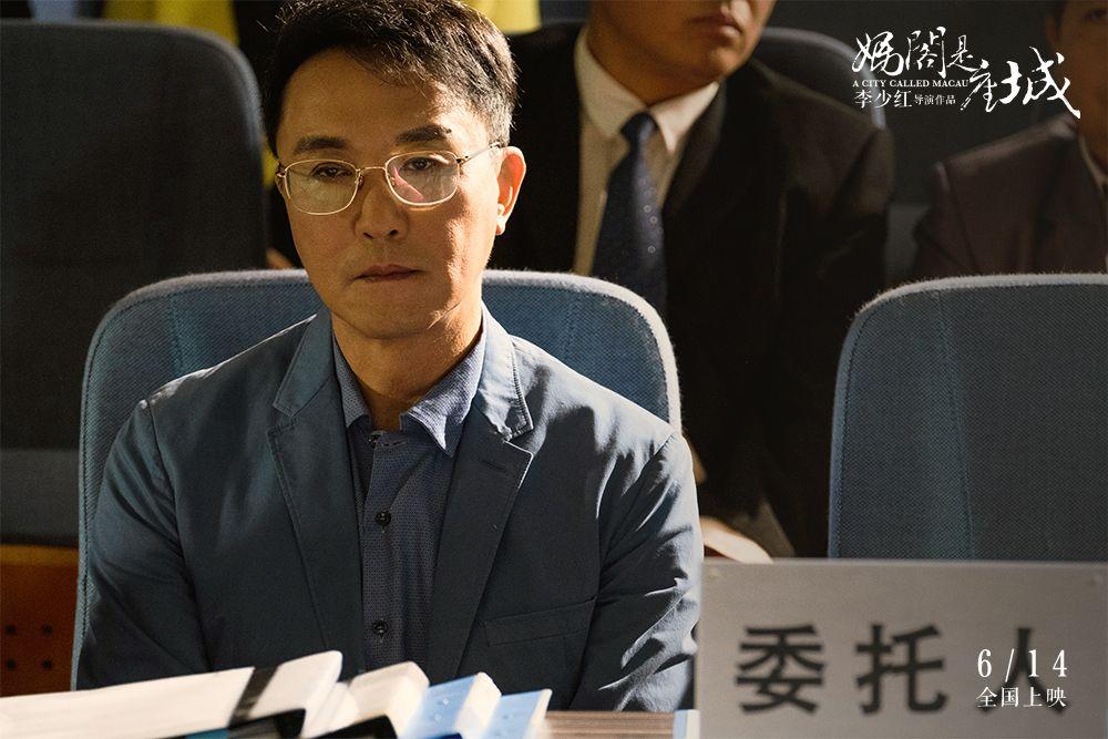 吴刚饰演的段凯文沉迷赌博尊严尽失1000.jpg