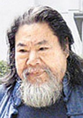 Xi ChuanXingShi