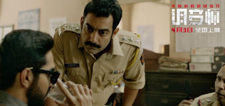 《调音师》登印度片票房榜第三名,硬核警察夫妇背后有隐藏剧情?  第2张