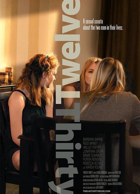 2010 美国《十二时半》三个女人和一个年轻男人灵肉交织的故事