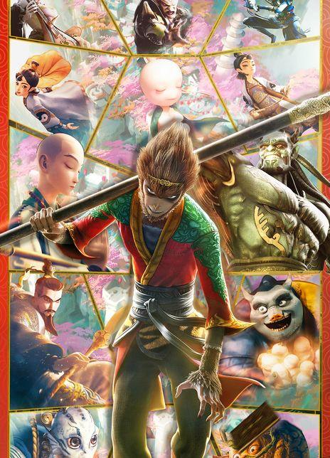 2021国产动画《西游记之再世妖王》 4K 高清迅雷下载