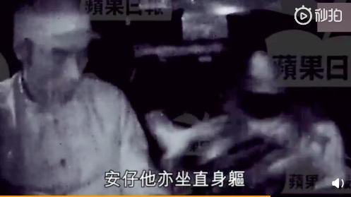 许志安出轨黄心颖终极视频曝光,网友:这锤实在太实了  第5张