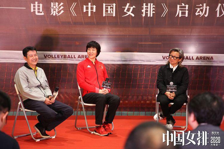 《中国女排》正式启动,定档2020春节唤醒全民记忆  第7张
