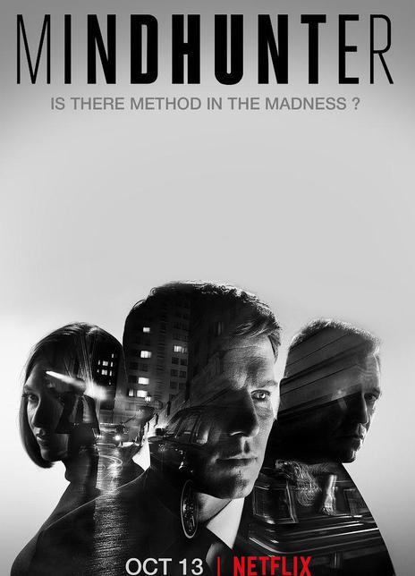 心灵猎人 第一季海报封面