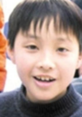 Yongyu Xue