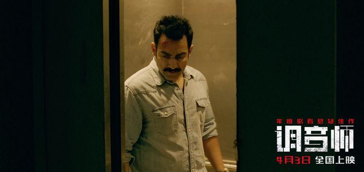 《调音师》登印度片票房榜第三名,硬核警察夫妇背后有隐藏剧情?  第7张