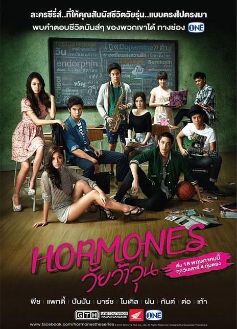 2013年泰国同性《荷尔蒙全集》 HD720P 高清迅雷下载