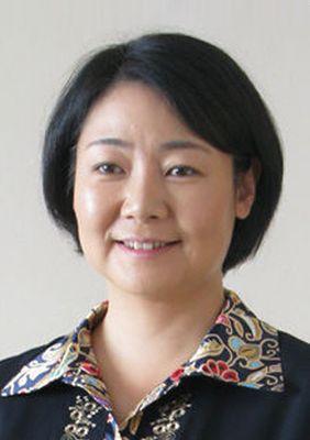 Rina Sa