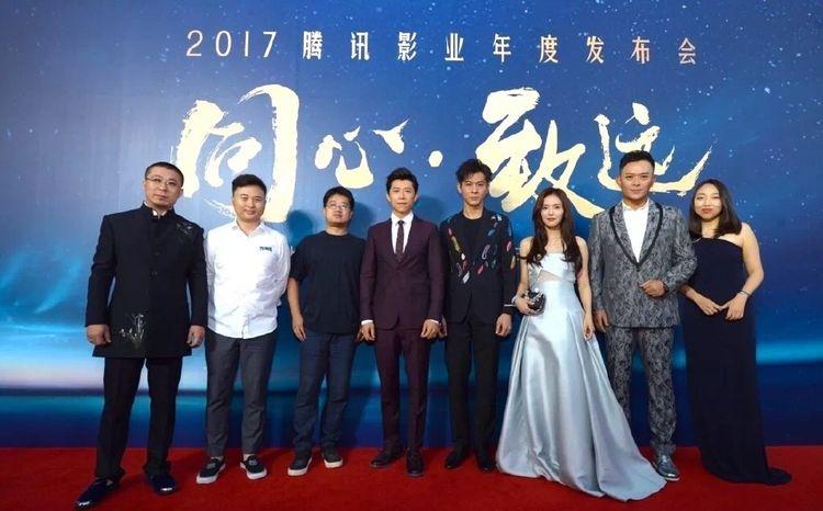 5-《古董局中局》主创出席2017年腾讯影业年度发布会.jpeg