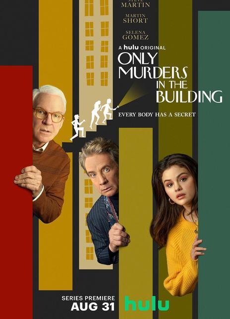 2021高分喜剧犯罪《公寓大楼里的谋杀案 第一季》全10集.HD1080P.中英双字