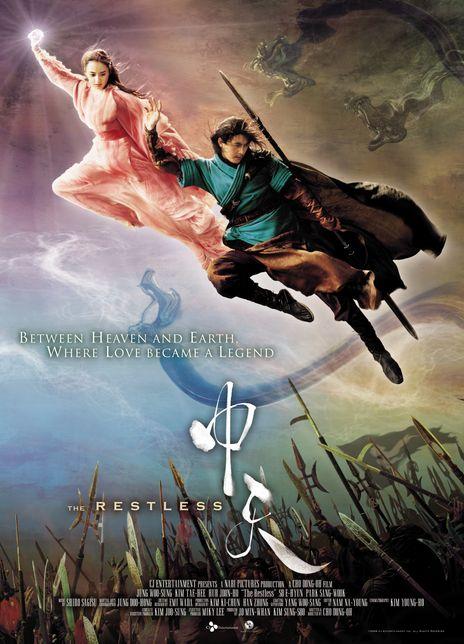2006韩国奇幻古装《中天》BD1080P.韩语中字
