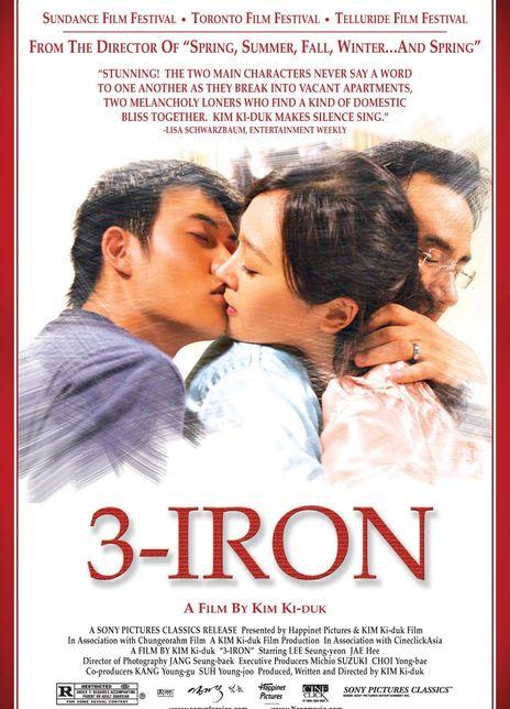 2004韩国高分爱情《空房间》BD1080P.韩语中字