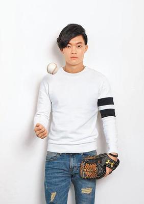 Wei Lian