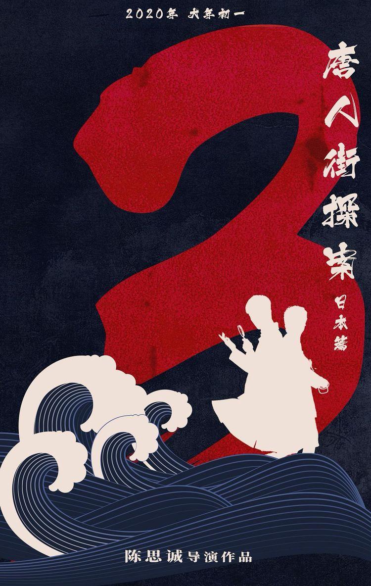 中国女排定档2020大年初一,陈可辛执导,巩俐或出演郎平  第6张