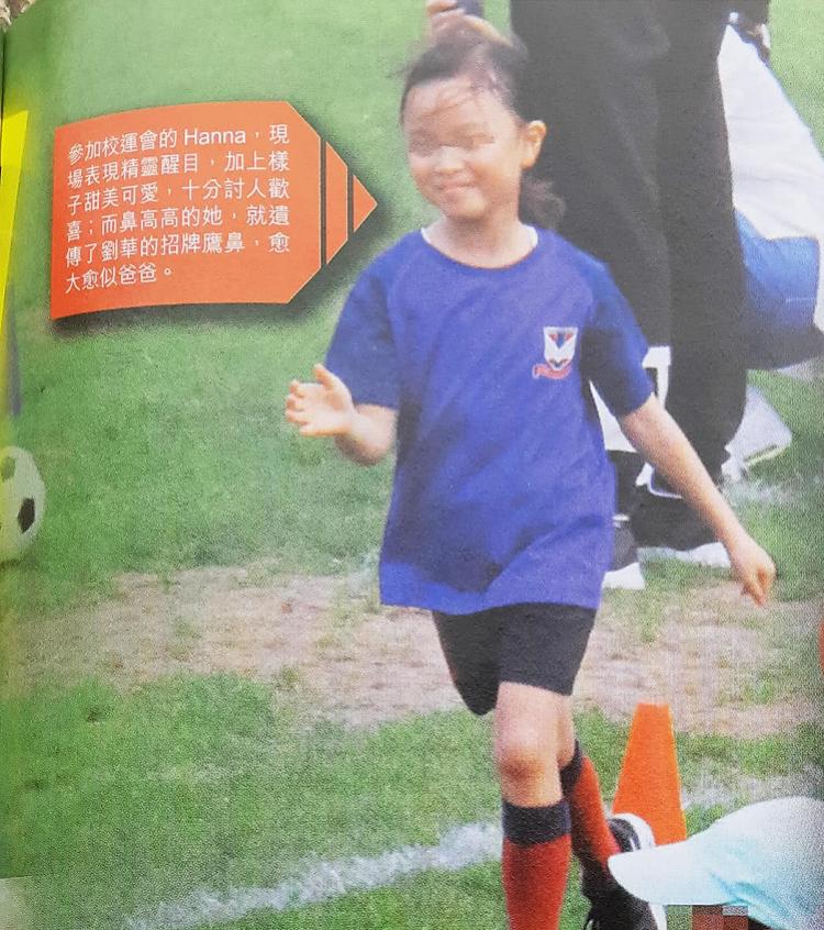 刘德华7岁女儿参加校运会3名保镖陪护,网友感叹排场太大了吧  第2张