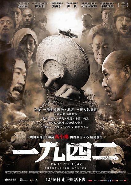 2012高分历史战争《一九四二》BD720P.高清国语中字