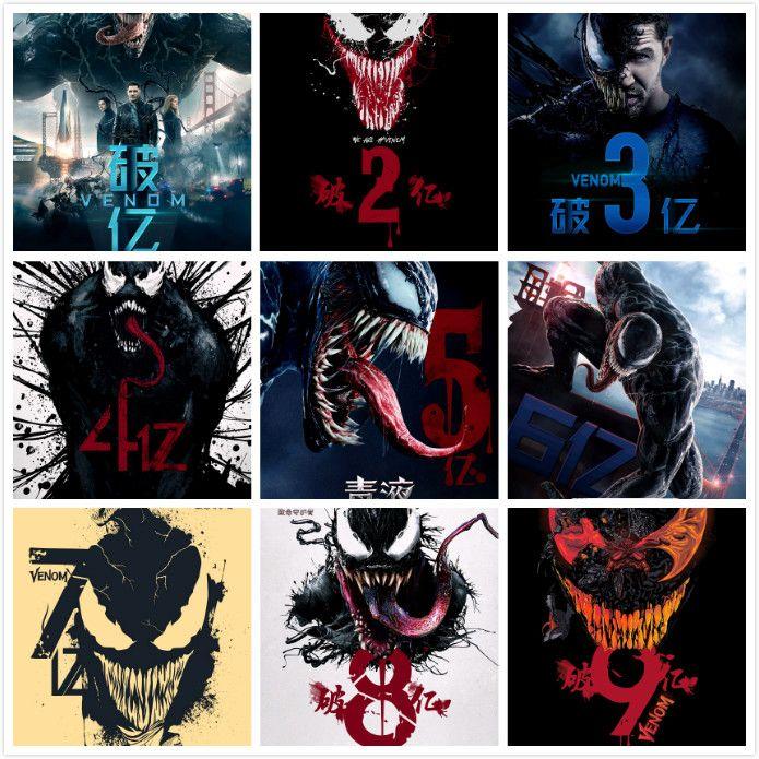 《毒液》有望續集,內地票房破10億,漫威單人超級英雄電影最高