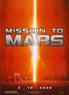 Jamie Rama 火星任务