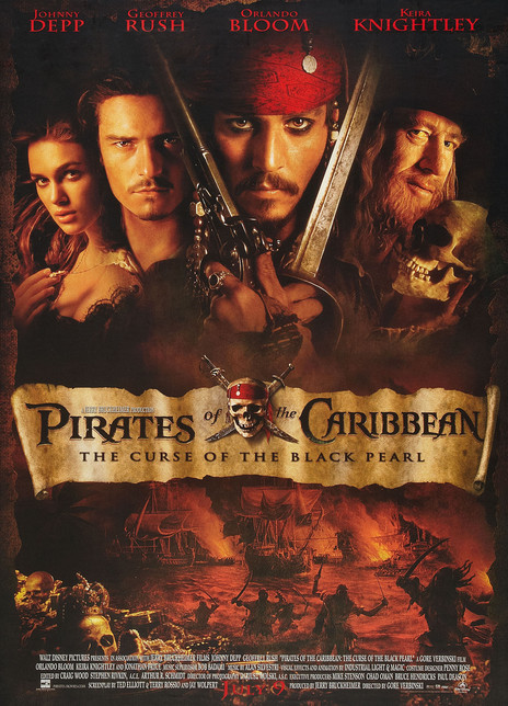 加勒比海盗(2003)
