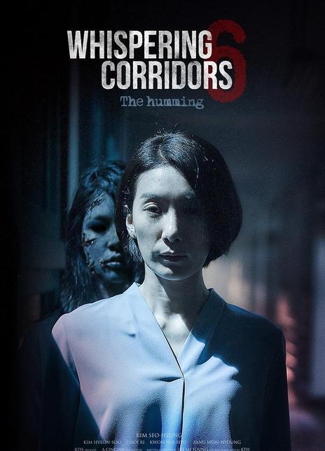 2021韩国恐怖《女高怪谈重启:母校》HD1080P.韩语中字
