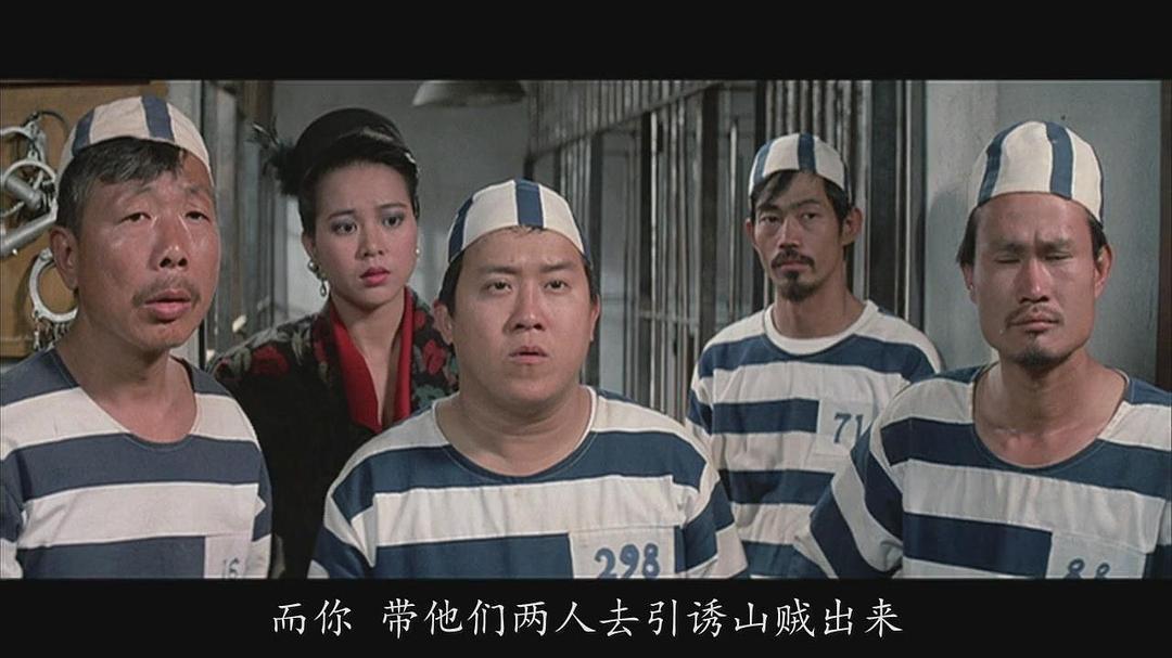 1986香港动作喜剧《富贵列车》BD720P.国粤双语.高清下载